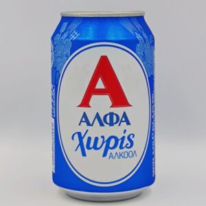 ΑΛΦΑ, ΜΠΥΡΑ, ΧΩΡΙΣ ΑΛΚΟΟΛ, ΚΟΥΤΙ, 0.33Lt, Winepoems.gr, Κάβα Γκάφας