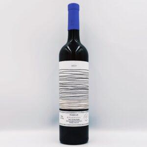 ΤΣΙΜΠΙΔΗΣ, ΚΥΔΩΝΙΤΣΑ, 0.75Lt, Winepoems.gr, Κάβα Γκάφας