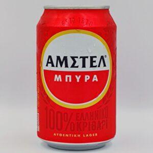 AMSTEL, ΚΟΥΤΙ, 0.33Lt, Winepoems.gr, Κάβα Γκάφας