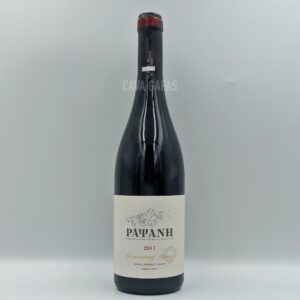 ΛΙΑΠΗΣ ΡΑΨΑΝΗ, CAVA GAFAS, winepoems.gr