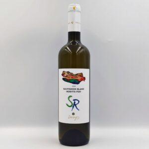 ΝΤΟΥΓΚΟΣ, SR, (0.75Lt), Winepoems.gr, Κάβα Γκάφας